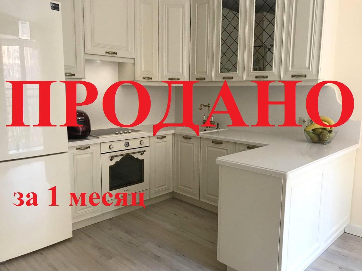2-к квартира 61,6 м² в Кудрово, микрорайон Новый Оккервиль, ЖК