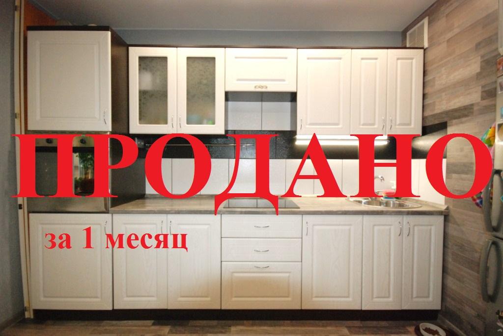1-к квартира 33 м² в Кудрово, ЖК