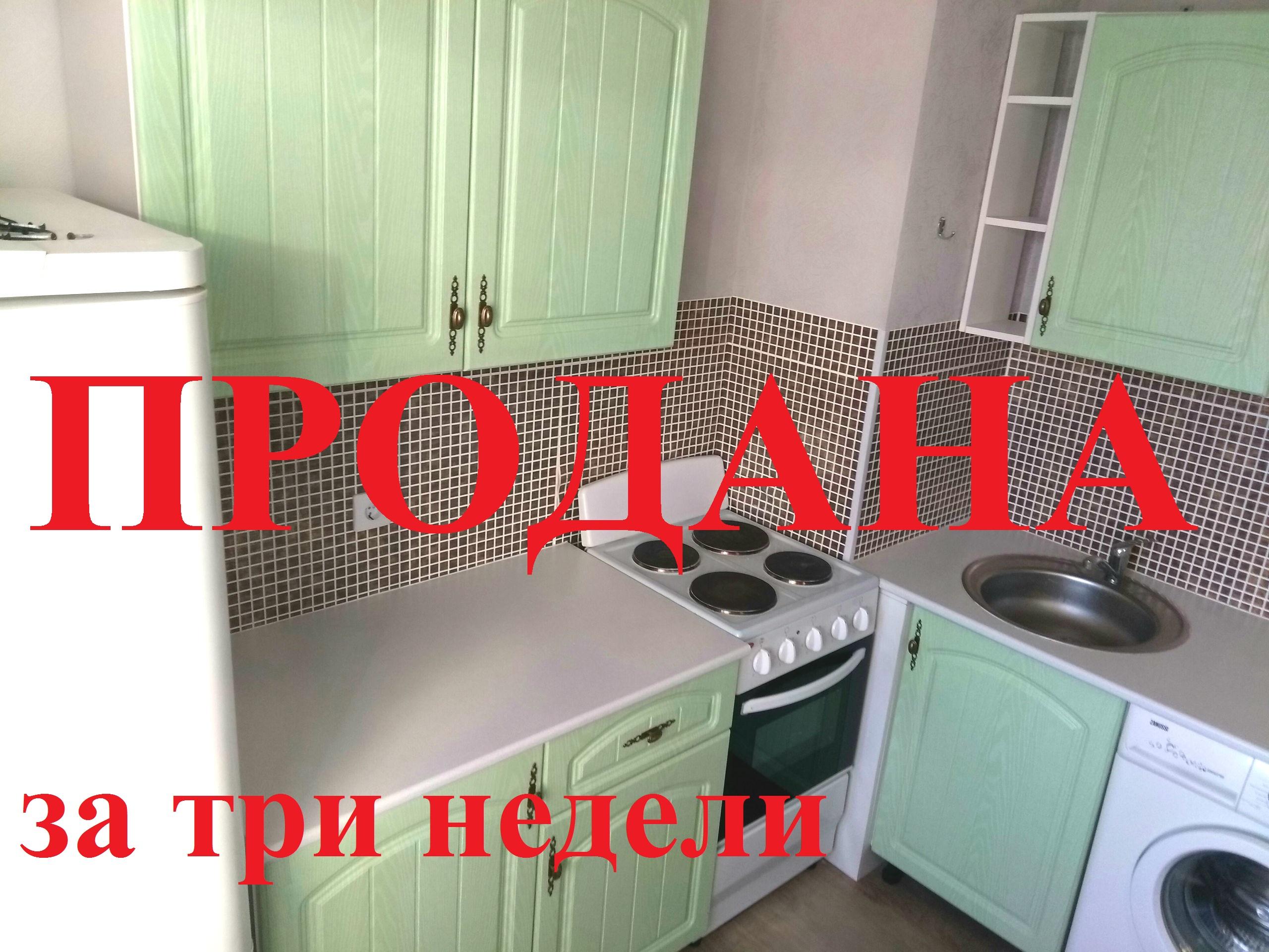 1-к квартира 35 м² в Кудрово на Европейском проспекте 14/5, ЖК
