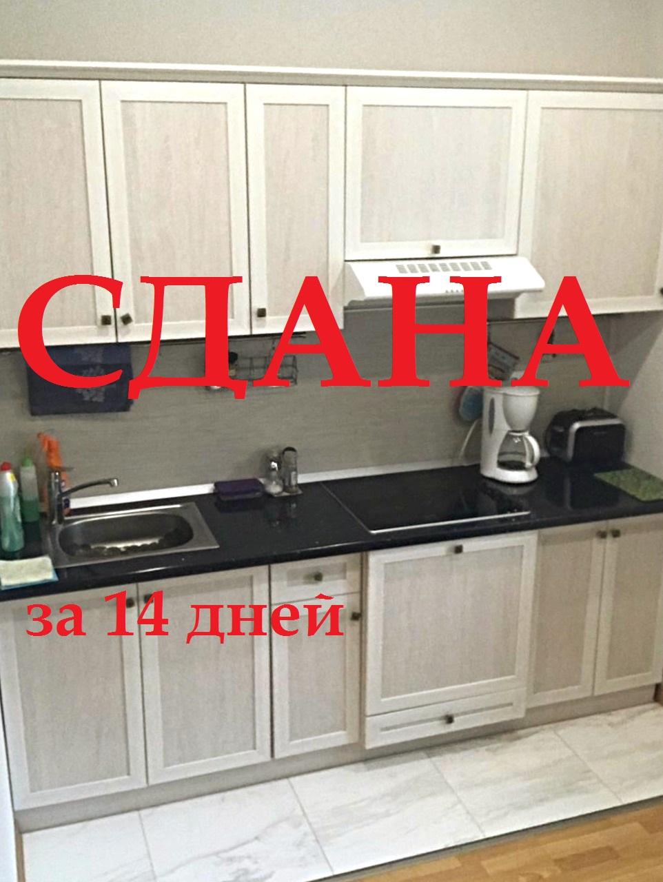 Аренда 1-квартира в Кудрово, ул. Пражская, 15