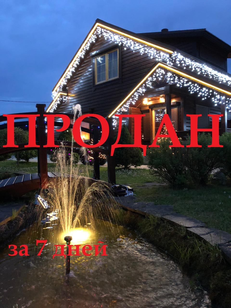 Дача 110 м² на участке 10.5 сот. в КП Борисово 2