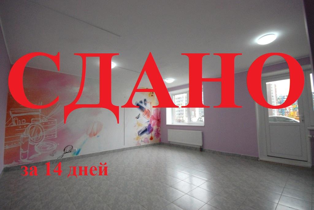 Аренда помещения свободного назначения, 34 м² в Кудрово, ЖК