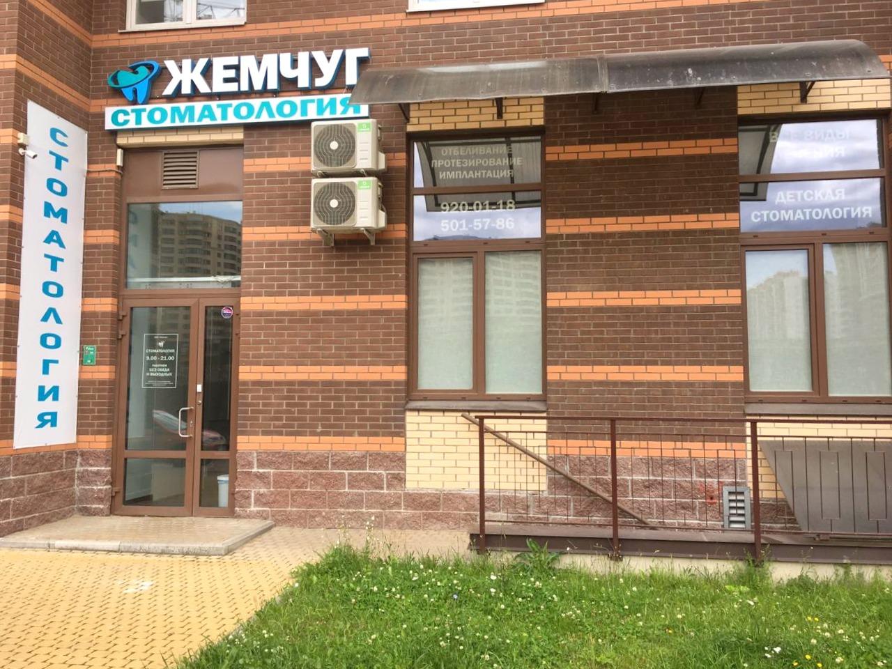 Торговое помещение, 89.5 м² в Кудрово