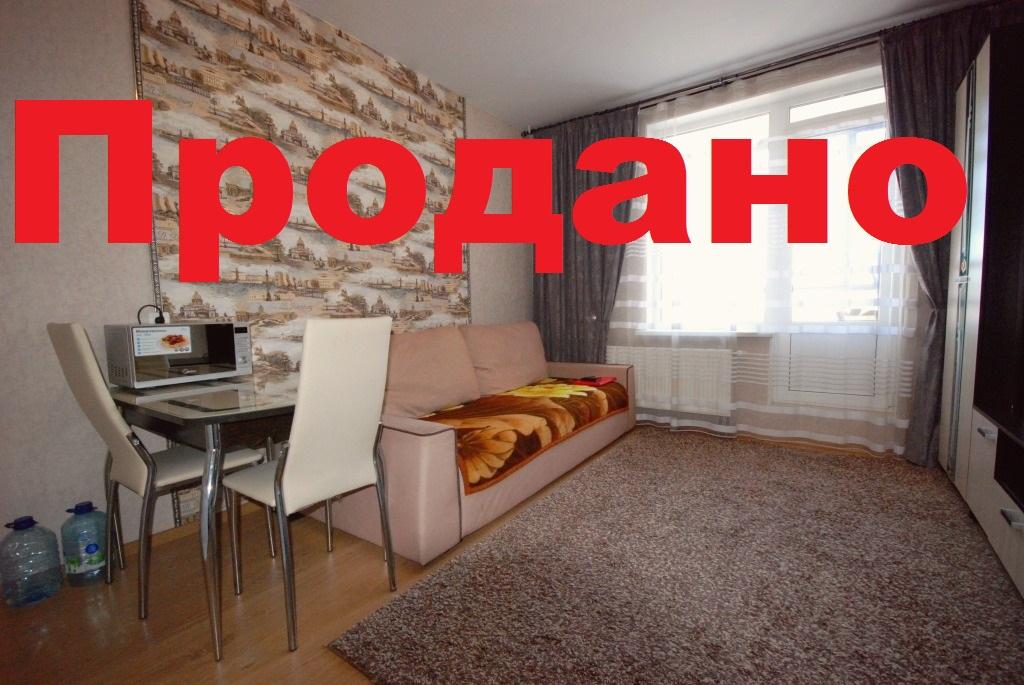 Студия 24.5 м² в Кудрово, ЖК