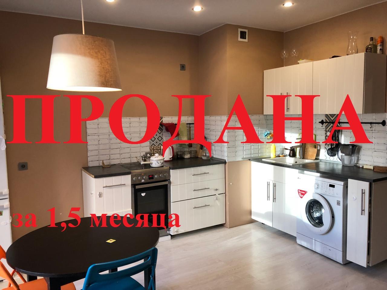 2-к квартира 54,7 м² в Кудрово, микрорайон Новый Оккервиль, ЖК