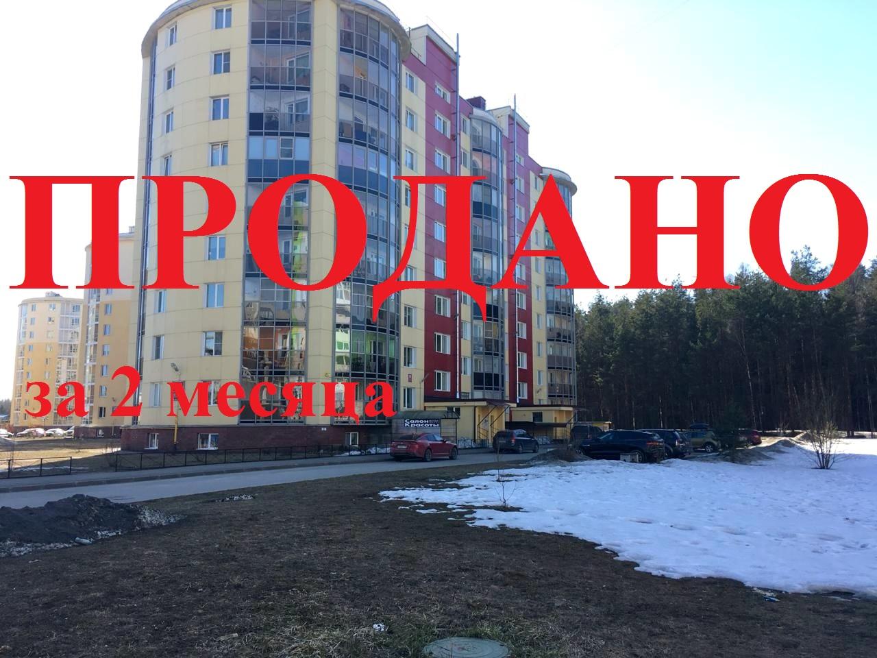 3-к квартира 89,8 м² Всеволожск, Доктора Сотникова 13