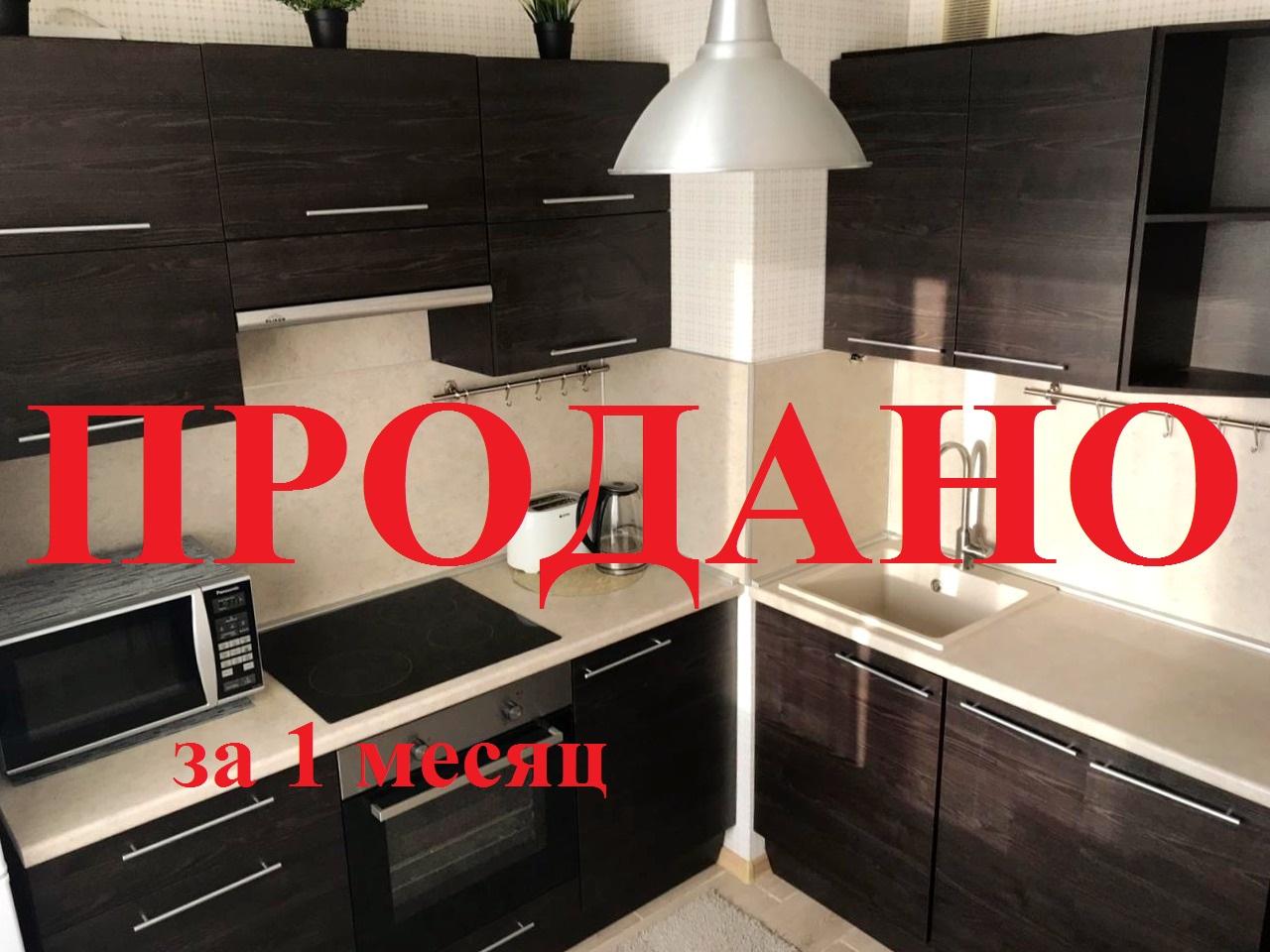 1-к квартира 34 м² в Кудрово, ЖК