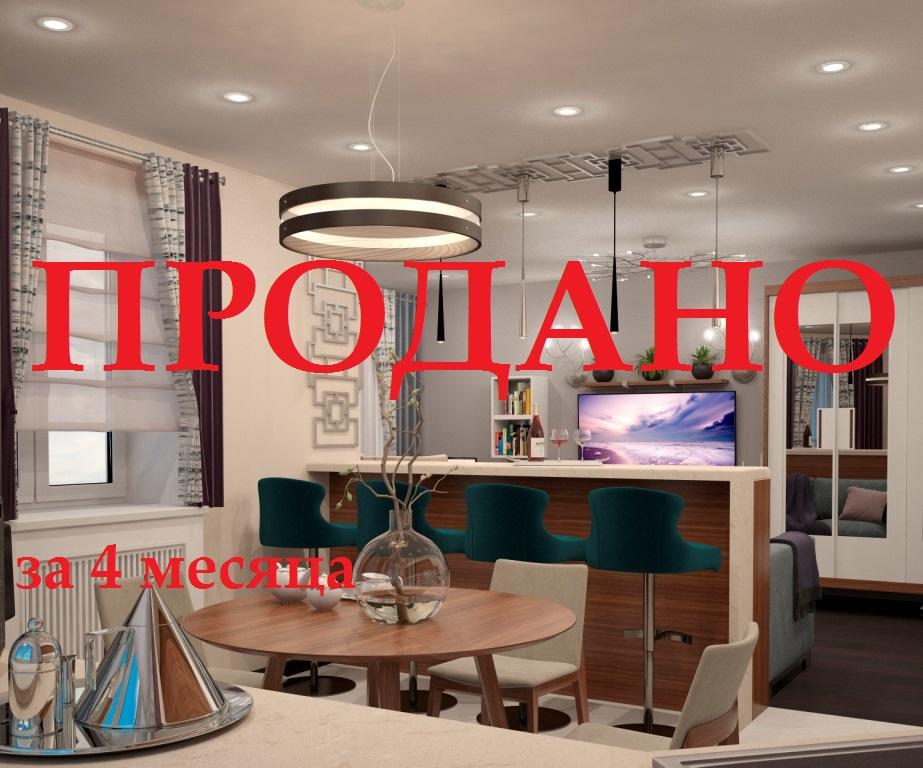 3-к квартира 83.3 м²  в Кудрово, микрорайон Новый Оккервиль, ЖК