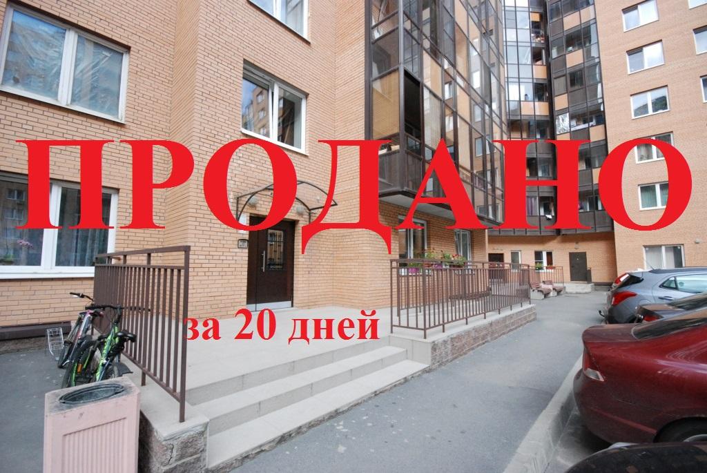 1-к квартира 39,3 м² в Кудрово, микрорайон Новый Оккервиль, ЖК