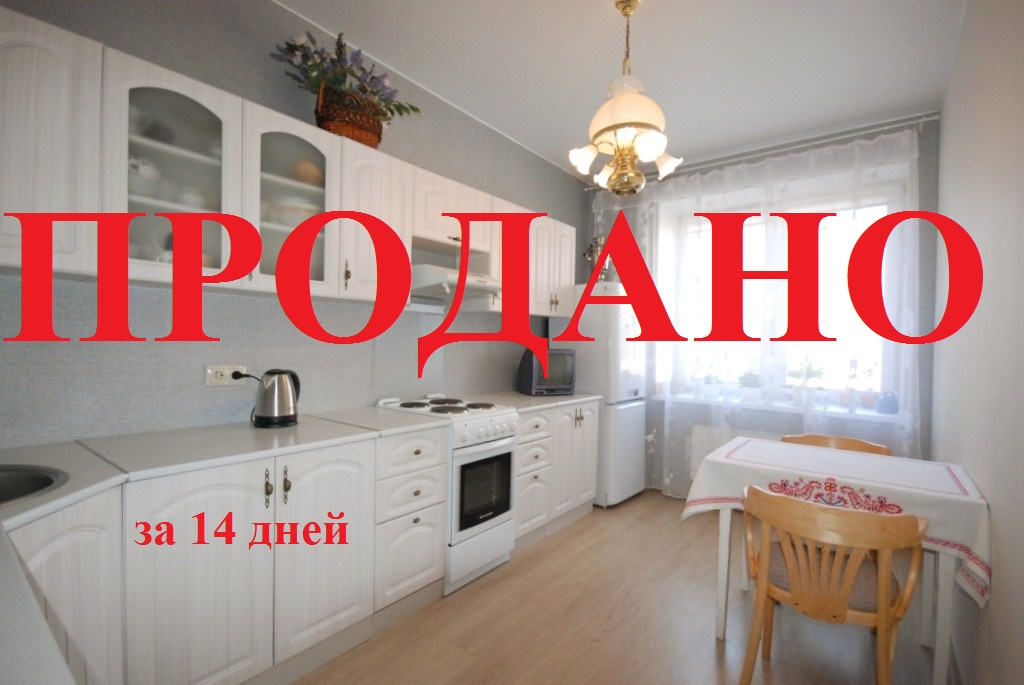 2-к квартира 53,6 м² в Кудрово, микрорайон Новый Оккервиль, ЖК