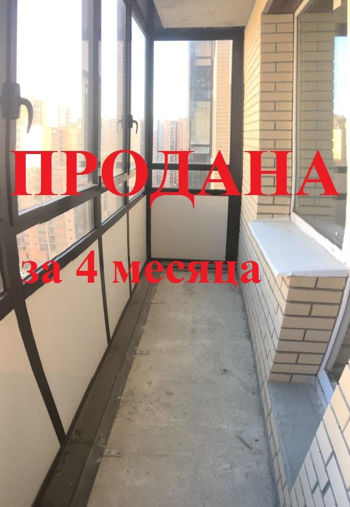 2-к квартира 58.9 м² в Кудрово, микрорайон Новый Оккервиль, ЖК