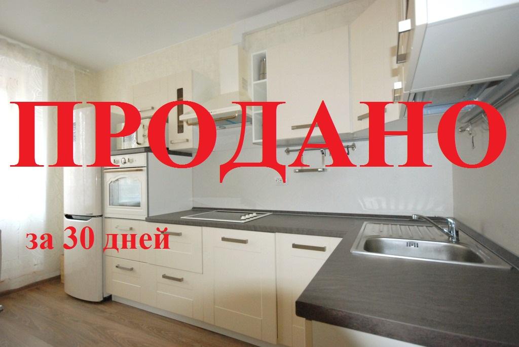 1-к квартира 37,6 м² в Кудрово, микрорайон Новый Оккервиль, ЖК