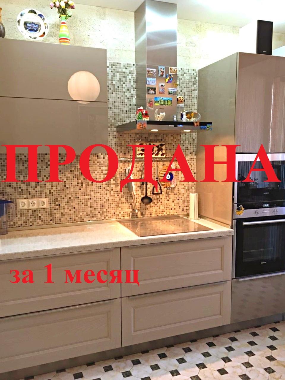 2-к квартира 58 м² в Кудрово, микрорайон Новый Оккервиль, ЖК