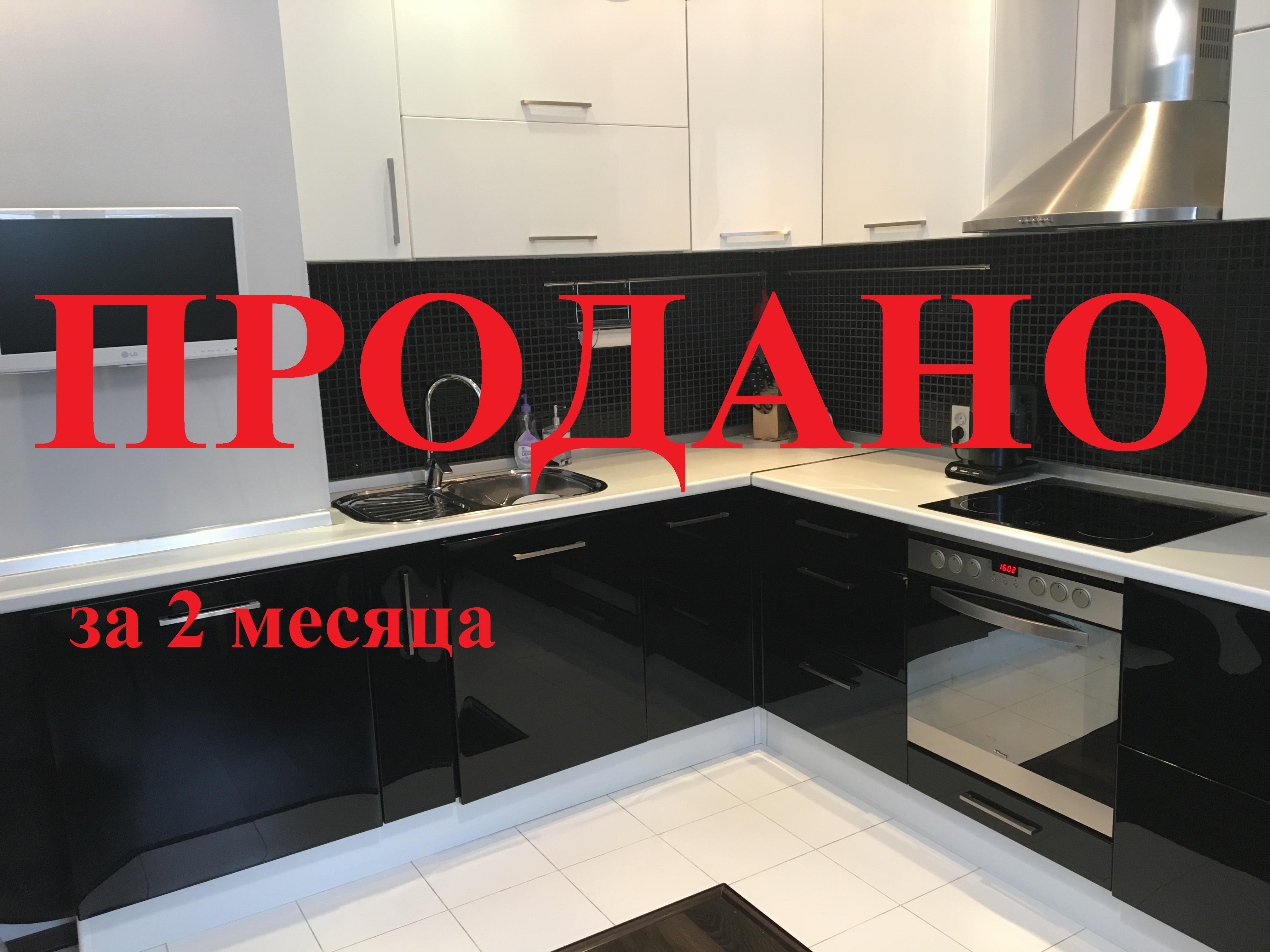 2-к квартира 57.2 м² в Кудрово, микрорайон Новый Оккервиль, ЖК