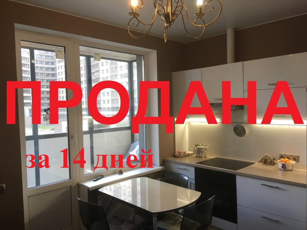 1к квартира 38м² в Кудрово на ул. Пражская 11/1, ЖК