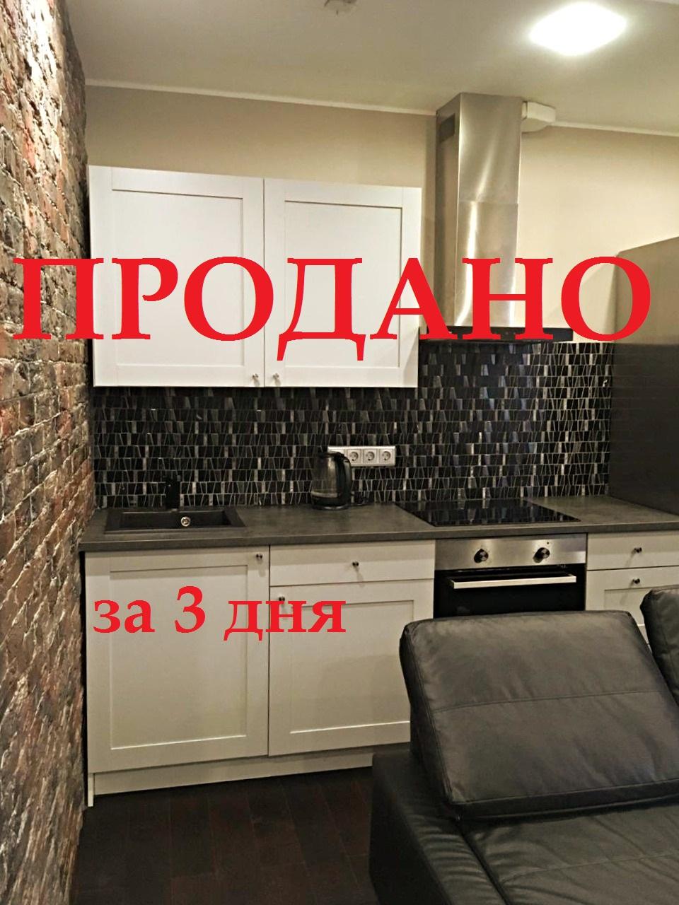 Студия 32 м² в Кудрово на ул. Пражская 9, ЖК