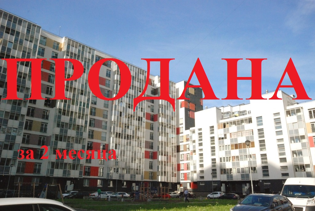2-к квартира 56,2 м² на ул. Столичная 14, ЖК