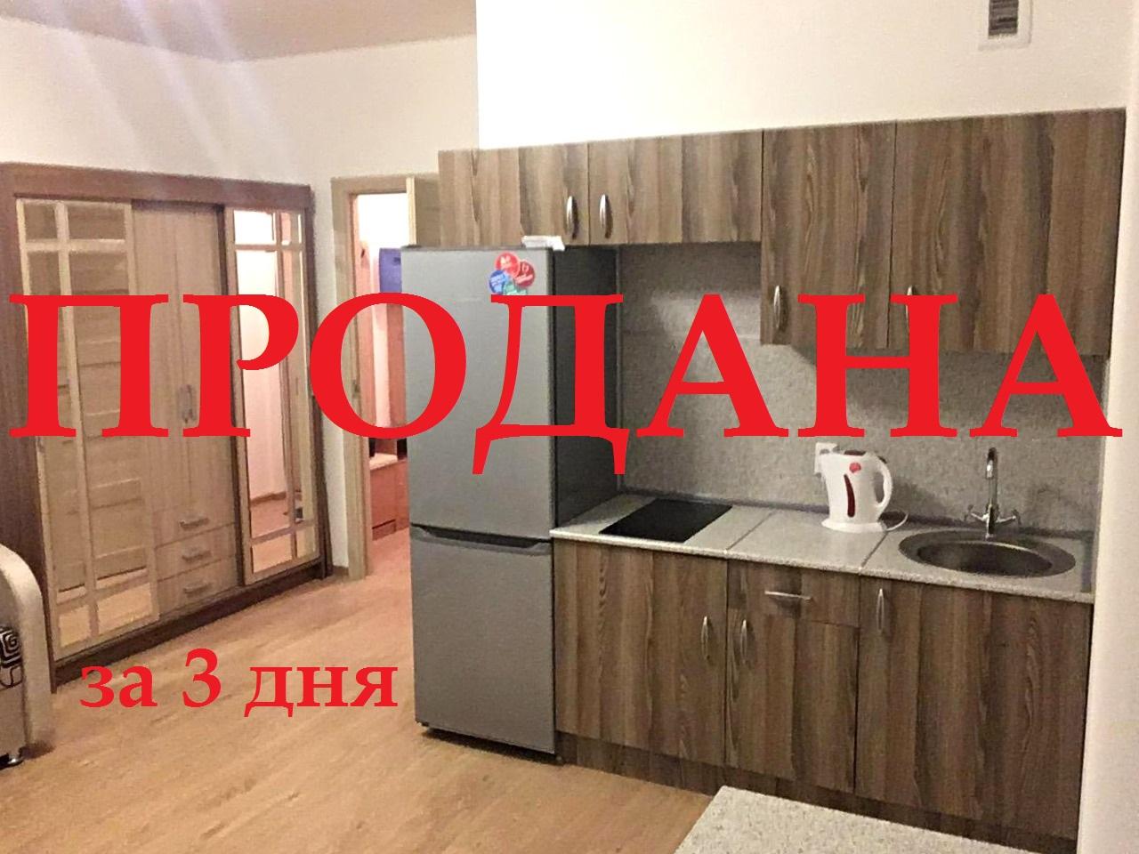 Студия 25 м² на ул. Столичная 6, ЖК
